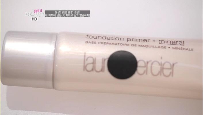 2) 요철을 조금식 감춰 피부 결을 잡아라! 결광메이크업엔 프라이머를 사용하는데요, 수분감 있고 가벼운 제품으로 선택하시는게 좋아요:)