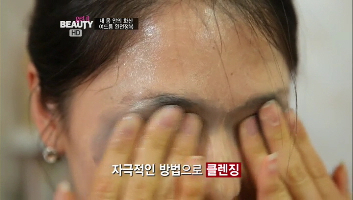 1) 복합성 피부를 지닌 베러걸스 박지희, 그녀의 여드름 진단<br> 1-1) 그녀의 문제는 자극적인 방법의 클렌징과  여드름 피부에 좋지 않은 펄 화장품의 사용이였습니다.