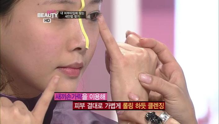 8) 특히 이렇게 약속해줘~! 손가락 모양을 하고 ㅎㅎㅎ 예민한 눈가를 마사지 하듯 결을 따라 롤링으로 돌려서 사용하세요.