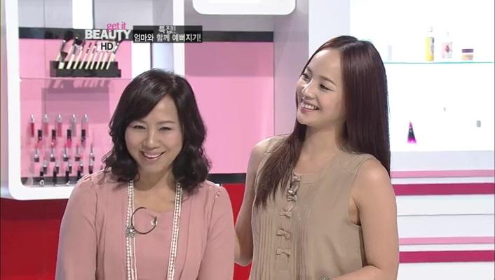 14화 엄마와 함께 예뻐지기 2탄 intro