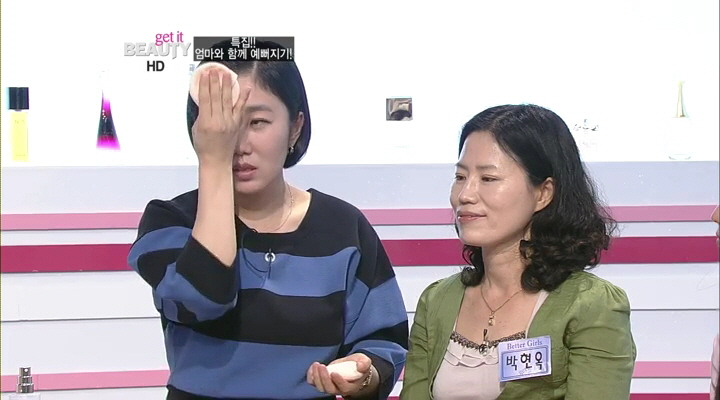 7) 요렇게 이마부터 탁!!! 치시지 마시구요^^