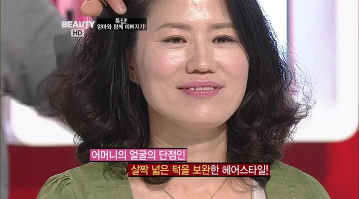 1) 엄마의 헤어스타일<br> 1-1) 어머님 얼굴의 단점인 턱을 보완한 헤어스타일! 김희애 스타일입니다.