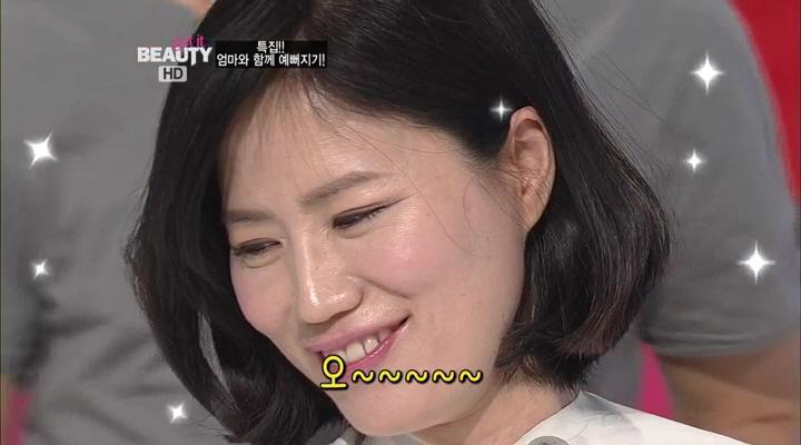 1) 엄마의 헤어스타일<br> 1-9) 완성 된 모습^^ 옆머리를 넘기시니 한층 더 소녀같은 느낌이 나네요~!!