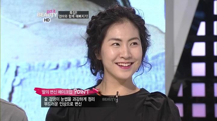 2) 러블리해진 딸~ 입술 포인트만으로도 이목구비가 또렷하고 예쁘시네요^^