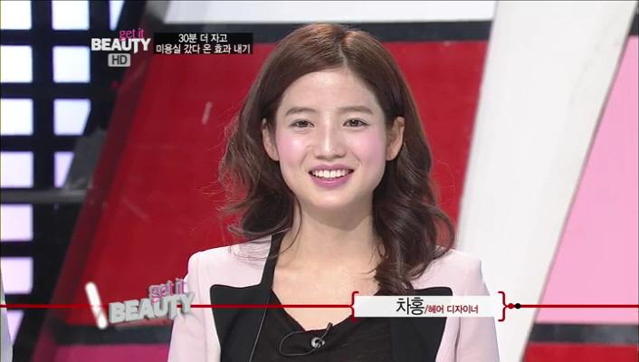 넘 귀여우신 차홍 쌤^^