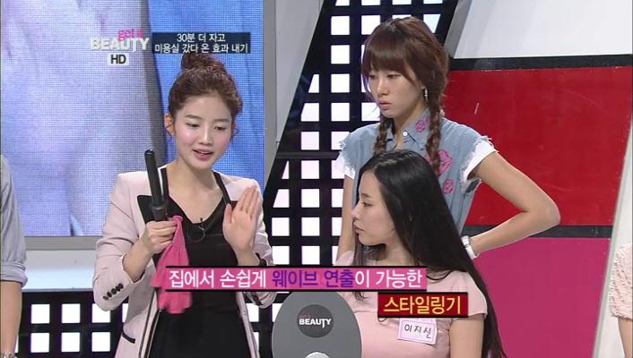 10) 헤어 스타일링기 초보인 베러걸스를 위해 안성맞춤인 스타일링기!를 이용해볼겁니다~