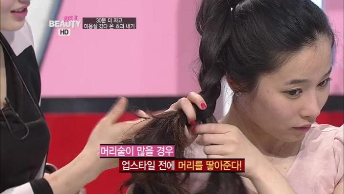 15) 머리술이 많을 경우, 업스타일을 하기 전에 머리를 땋아주면 더 좋아요^^