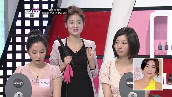 1) 숏 헤어를 예쁘게 연출하시는 대표 연예인이 이혜영씨죠? 이혜영씨의 헤어스타일처럼 시크하고 귀여운 스타일을 연출해봅시다!