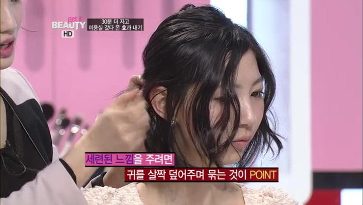 4) 이때도 깔끔하게 묶는 것 보다, 귀가 덮이도록 헤어를 빼내주세요 ㅎㅎ