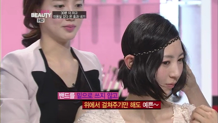 5) 아니면 그냥 머리 위에 걸쳐주기만 해도 '롹'스타 느낌 ㅎㅎ