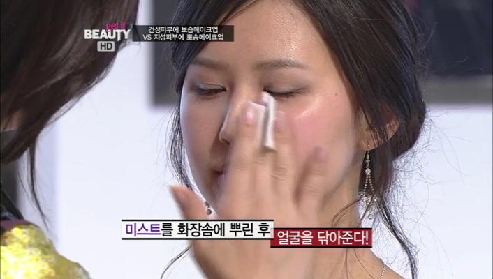 """1) 지성녀를 위한 우현증 원장님의 """" 짱짱 기법  """" 미스트를 화장솜에 뿌려 얼굴을 닦아 줍니다."""