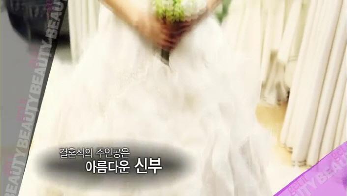 결혼식의 주인공 아름다운 신부를 위한 웨딩드레스 초이스 팁!