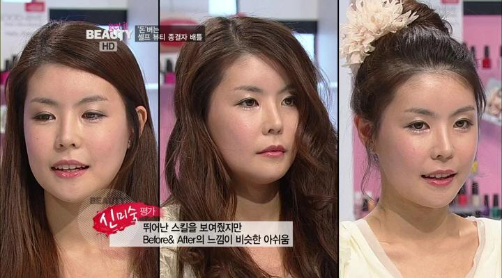 1) 신미숙씨의 헤어스타일링 모습!