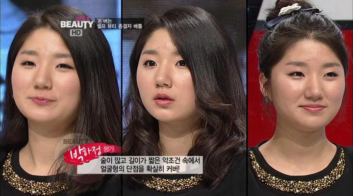 2) 박하정씨의 헤어스타일링 모습!