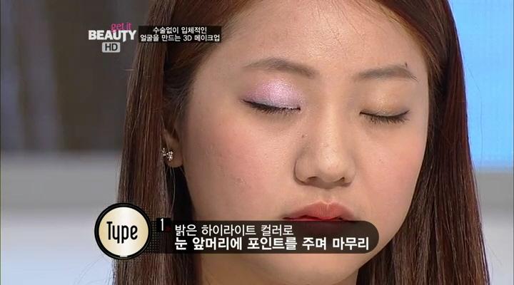 1) TYPE 1<br> 1-2) 꽃 핑크색으로 눈 끝부분을 터치해 준 뒤,  더 밝은 하이라이트 컬러로 눈 앞머리에 포인트를 주면 쉽게 완성됩니다~