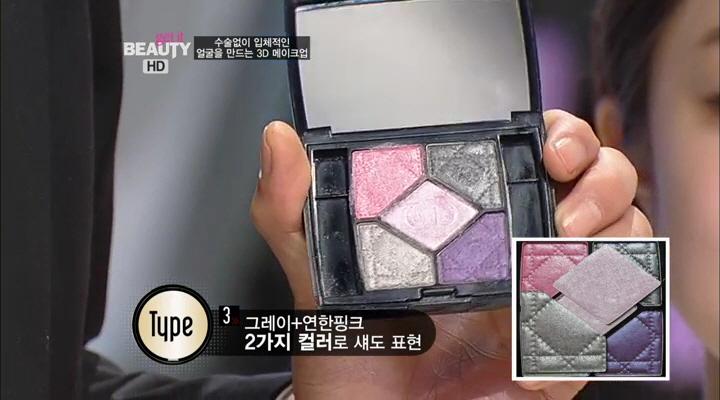 3) TYPE 3<br> 3-1) 세번째는 그레이+연한 핑크!