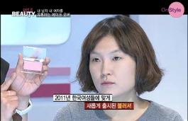 5) STEP4. 블러셔<br> 5-3) 2011년에 한국 여성들에게 맞게 새롭게 출시되었다구 합니다~