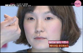 6) STEP5. 아이섀도<br> 6-2) 연한 분홍빛이 베러걸스 얼굴에 사랑스럽게 표현되었네요~