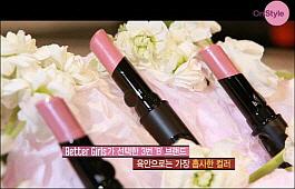 3) 립스틱<br> 3-3) 컬러감이 가장 비슷한 립스틱으로 선정되었던 3번 립스틱~