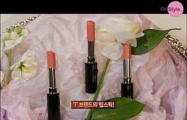 3) 립스틱<br> 3-5) 명품 화장품과 비교했을 때 컬러감은 많이 비슷하지 않았지만  가격대비 훌륭한 립스틱으로 칭찬이 자자했던 립스틱입니다! ㅎㅎ