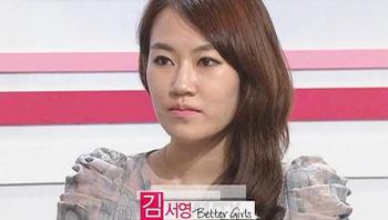 2) 베러걸스의 즉석시연! 레드 컬러 립스틱시연은 베러걸스 김서영양이 참여해주셨습니다.