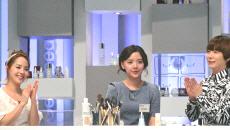 Ⅴ. 박태윤의 이중 광채 메이크업