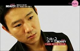 1) 랑콤의 메이크업 아티스트 김민규 님께서 도와주셨어요^^