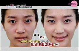 이렇게 봄 메이크업이 완성되었습니다!  Before & After 확실하죠?^.^
