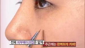 4) 이렇게 하면 전체 피부 메이크업은 얇고 주근깨는 완벽하게 커버할 수 있답니다!  짱이죠?