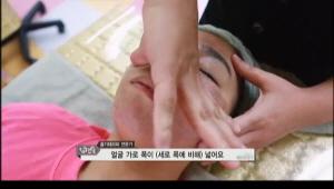 1) 얼굴의 가로 폭이 세로폭에 비해 넓은 그녀~