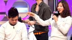 Ⅳ. 여자친구가 다시 반 할 댄디컷 & 레인저 커트