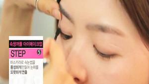3) 뷰러를 이용하여 속눈썹을 올린 후 마스카라로 속눈썹을 풍성하게 만들어 눈매를 또렷하게 연출해주세요!