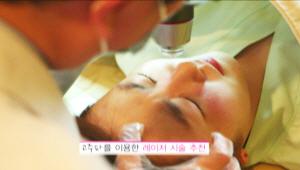 <b>- 고주파를 이용한 레이저 시술</b><br><br> 장기적인 효과를 원한다면, 고주파를 이용한 레이저 시술을 추천해드려요! 미세한 바늘 끝에서 발생하는 고주파 에너지로 직접적인 피부 자극을 주어 모공과 탄력 개선에 효과적이라고 해요!