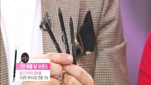-한 가지 더 팁을 드리자면 이 컬러(짙은 브라운 2L)는 요즘 드라마에 출연 중인 김남주 씨가 바른 것으로 유명세를 타고 있기도 해요^^
