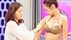 1) 바디 탄력 크림을 가슴 부위를 제외한 몸 전체에 발라주세요! 약간의 펄이 함유되어 있어 피부에 윤기와 탄력을 부여해준답니다! 구릿빛 피부를 더욱 건강하고 빛나게 연출해줘요! 복부, 팔, 다리 등 탄력이 필요한 부분에 탄력 크림을 집중적으로 발라주세요