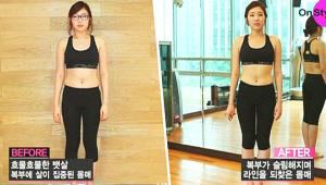 - 복부에 살이 집중된 몸매였던 베러걸즈는 복부가 슬림해짐녀 라인을 되찾은 몸매로 변신했어요!!
