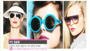 <b>- 얼굴 형에 따른 선글라스 고르기 TIP</b><br><br> <b>각진 얼굴형</b> - 선글라스 하단이 둥글거나 각이 원만한 프레임으로 연출해주세요! 사각 프레임은 얼굴 각을 부각시키므로 꼭 피해주셔야 해요!