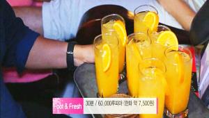 6)  마사지가 끝날 무렵 음료수까지 제공되네요! 한화 약 7,500원하는 발 마사지인데 음료수까지 제공이라니! 정말 저렴해요!!