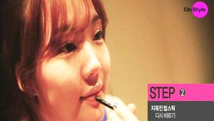 2) 지워진 립스틱을 다시 발라 생기 있는 입술을 연출해주세요!
