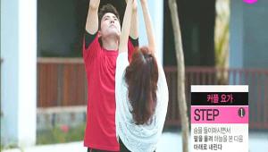 1)  먼저 숨을 들이마시면서 팔을 올려 하늘을 본 다음 아래로 내려주세요!