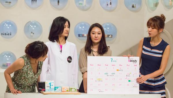 Ⅱ. 뷰티 IN (2) 여성 위생용품