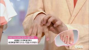내정혈인 두 번째 발가락과 세 번째 발가락이 만나는 지점을 자극해줘도 손을 지압하는 것과 동일한 효과를 볼 수 있습니다!