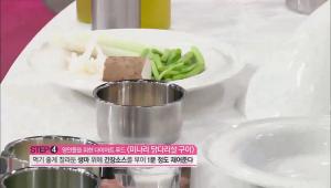4. 먹기 좋게 잘라둔 생마 위에 간장, 식초, 설탕을 1:1:1 비율로 섞어 만든 간장소스를 부어 1분 정도 재어준다.