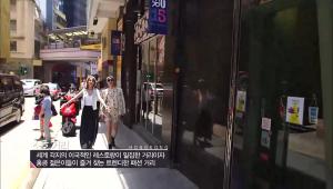 정민 & 민철이 찾아온 여기는 소호 거리! 홍콩의 젊은이들이 찾아오는 트렌디한 패션 거리라고 해요.