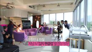 유진 & 레나가 네일 케어를 받는 동안 정민 & 민철은 채널 M '김치 팬클럽' 촬영장 방문!