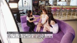 채널 M의 김치 팬클럽은 K-POP의 스타일과 뷰티와 같은 한류의 모든 것을 알려주는 정보 프로그램이라고 해요.