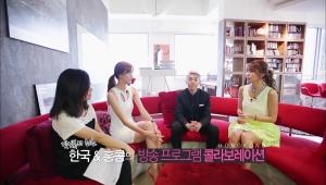 한국과 홍콩의 방송 프로그램 콜라보레이션!!!!