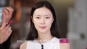 포미닛 현아 메이크업의 첫 번째 포인트! '레드 립'