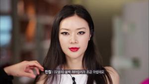 홍콩에서도 인기 많은! K-POP 아이돌 포미닛 현아 메이크업 완성!!
