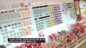 홍콩의 대표 드럭 스토어인 '샤샤'에는 스킨케어, 바디케어, 헤어케어 등 100개 이상의 브랜드들이 있어요.